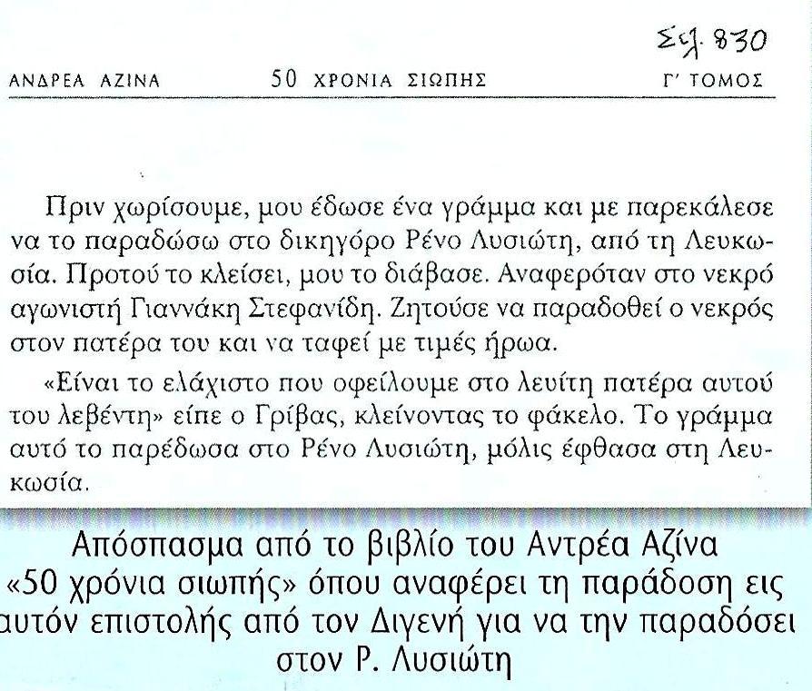 apospasma epistolis